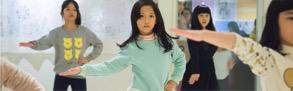 舞動世界兒童MV舞蹈教室夏令營